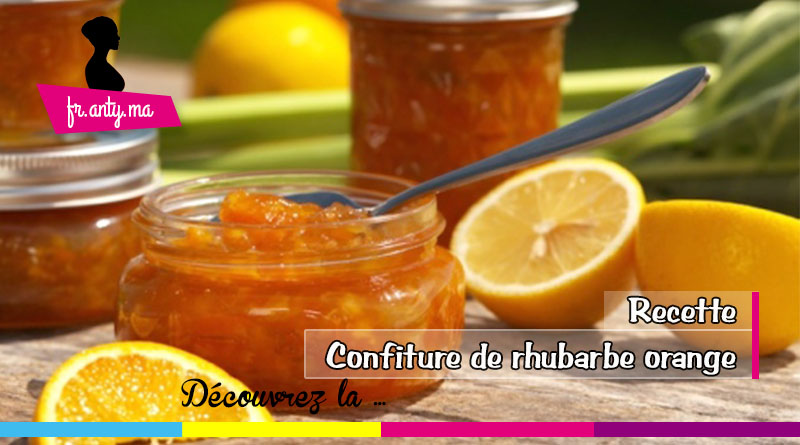 recette confiture rhubarbe